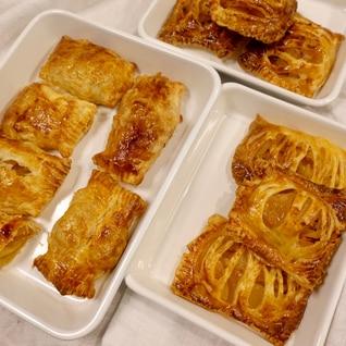 簡単!冷凍パイ生地で作るアップルパイ