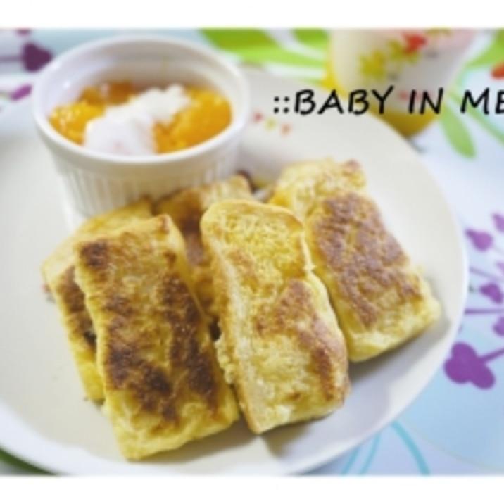 【離乳食後期】豆乳フレンチトースト