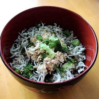 ツナマヨ*しらす丼