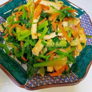青菜と油揚げのお浸し