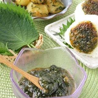 ~おばあちゃんの味~ 大葉の油味噌