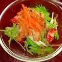 焼きお揚げとにんじん水菜の和風サラダ