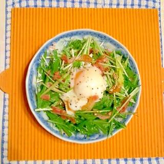 水菜とベーコンの温玉サラダ♪