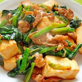 豆腐とほうれん草豚肉の中華炒め
