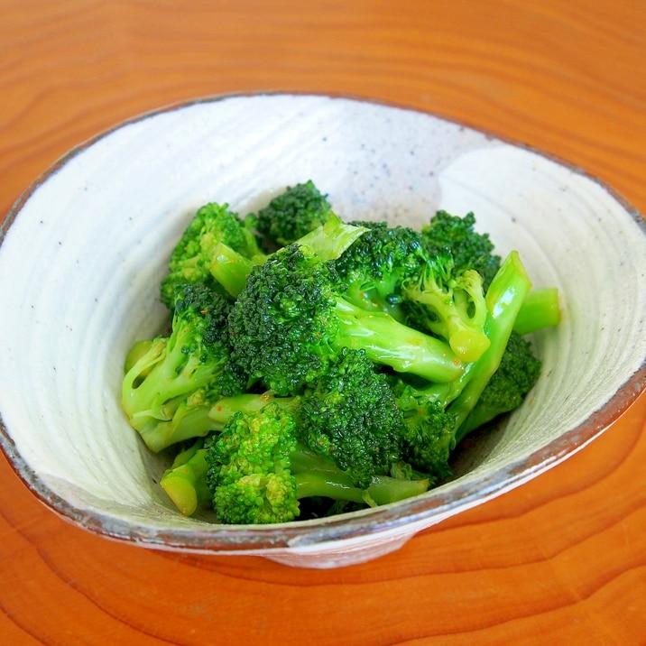 レシピ ブロッコリー