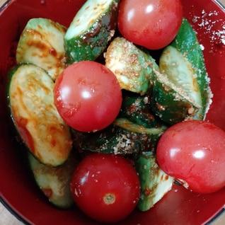 きゅうりトマトアボカド