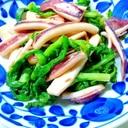 一夜干しいかと春野菜菜花の炒め物