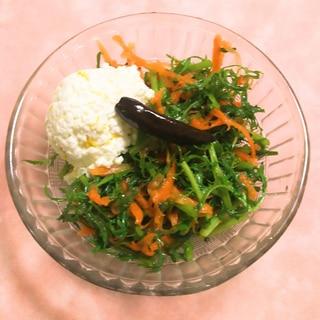 柚子皮入りパニール(カッテージチーズ)のサラダ