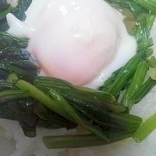 温玉☆ほうれん草丼