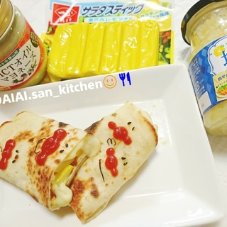 【ブリトー】塩レモンとレモン風味カニカマでブリトー
