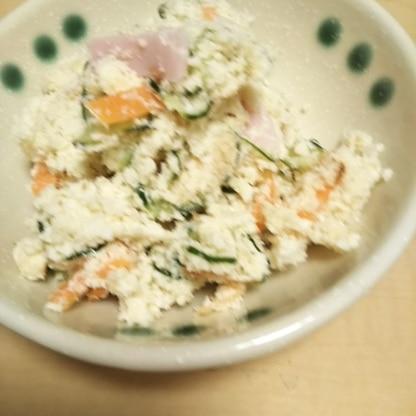 おからのサラダ、初めてチャレンジしてみたのですが食べやすくてとっても美味しい!またリピートしますね(*^^*)