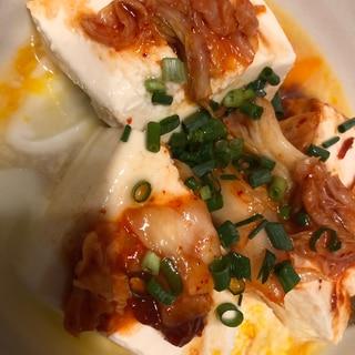 ダイエット向け!キムチチーズ豆腐