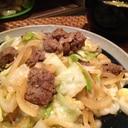 スタミナ抜群☆肉野菜炒め