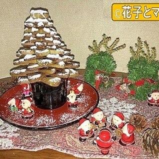 クリスマス クッキー ツリー ☆抹茶味
