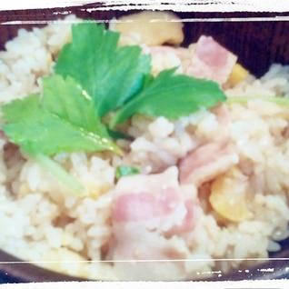簡単☆味わい☆栗とベーコンの炊き込みご飯