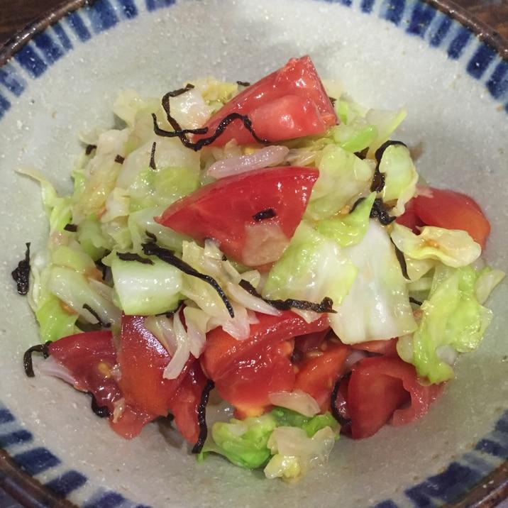 トマトとキャベツ 塩昆布和え