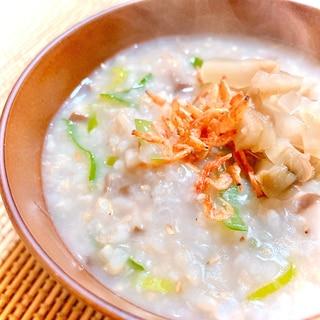 胃を休めたい時の.*・゚椎茸とねぎの中華粥