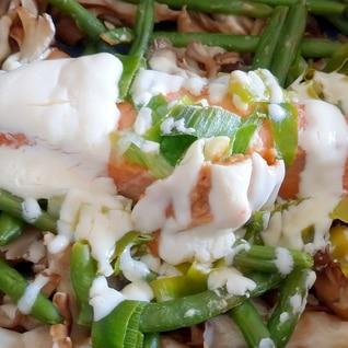 鮭とマイタケの味噌マヨ蒸し焼き