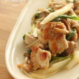 豚肉と長ネギの昆布茶炒め~梅風味~