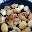 ご飯が進む♪鶏手羽元と卵の煮物