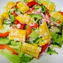 とうもろこしとゴーヤパプリカの夏サラダ