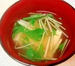 水菜と豆腐の澄まし汁