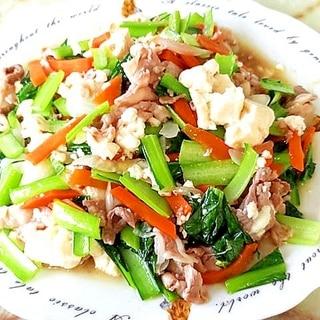 絹ごし豆腐で!豚コマと豆腐のチャンプルー風♪