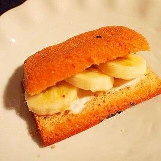 簡単おやつ♪ フィナンシェでバナナサンド