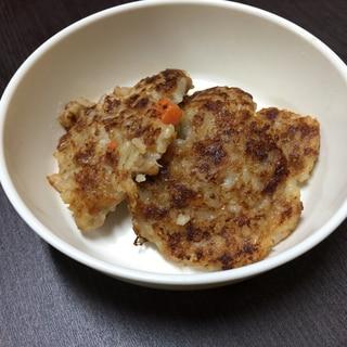 【離乳食 完了期】余った肉じゃがde納豆おやき