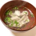 アラで作る☆鯛のアラ潮汁