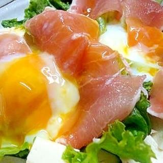 生ハムと温泉卵の豆腐サラダ