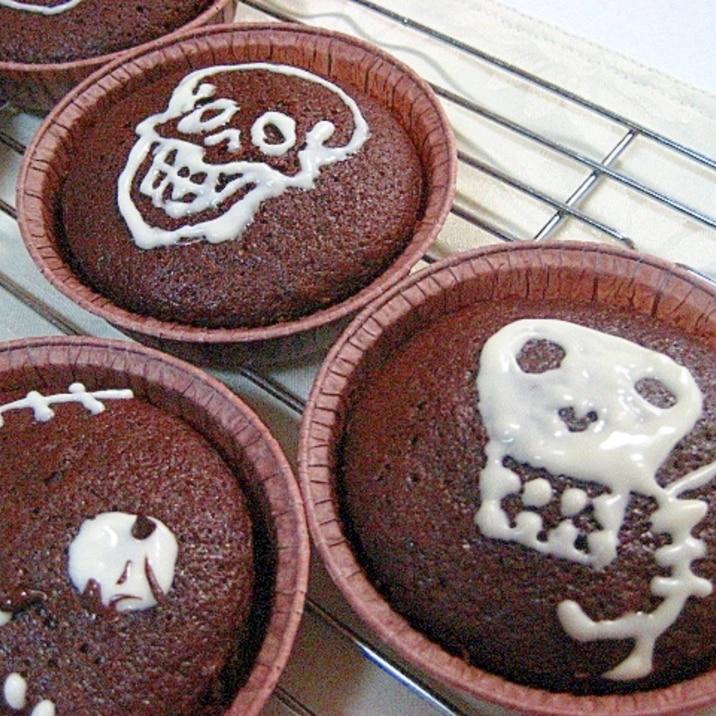 ガイコツ チョコケーキ ハロウィン♪