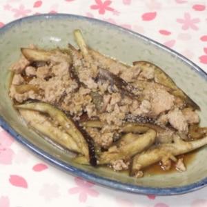 茄子と鶏そぼろの☆めんつゆ生姜炒め