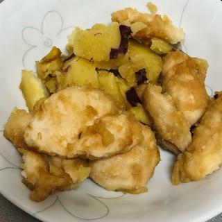 秋の味覚!サツマイモとささみ肉の甘辛炒め