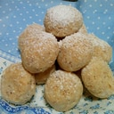 ココナッツオイルで♪簡単スノーボールクッキー