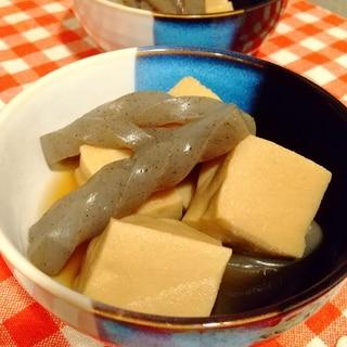 【幼児と取り分け】高野豆腐とこんにゃくの煮物