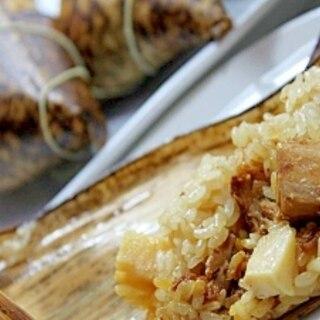 筍とチャーシューの中華ちまき★モチモチ&ゴロゴロ