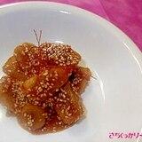 ごぼうの韓国煮