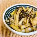エコレシピ♪ブロッコリーの茎と大根の皮の塩昆布炒め