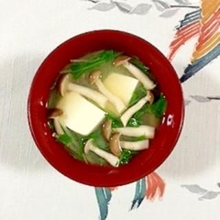 水菜としめじのお味噌汁