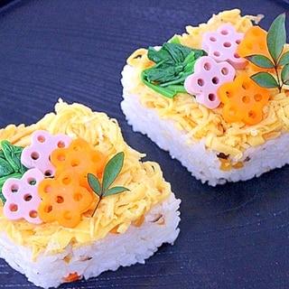 桃の節句レシピ★ひな祭りの菱形ちらし寿司