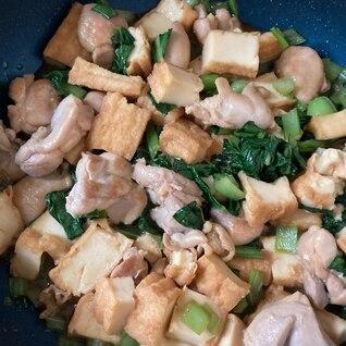 鶏肉と厚揚げと小松菜の甘辛煮