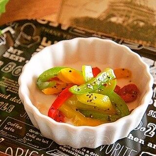 お弁当の彩に活躍♪フレドレdeパプリカの簡単マリネ