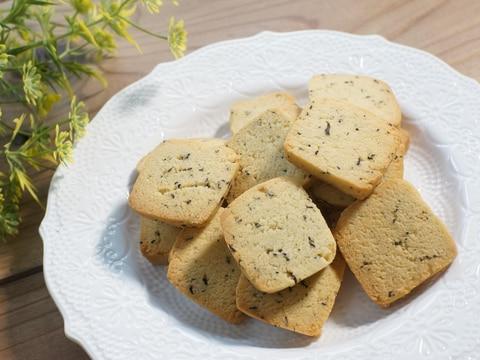 おからパウダーで低糖質紅茶クッキー
