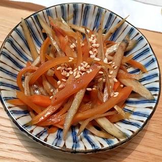我が家の常備菜(^-^)/きんぴらごぼう