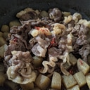 簡単♪牛肉とこんにゃくのあっさり煮