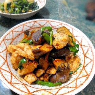 鶏肉とナスのピリ辛炒め