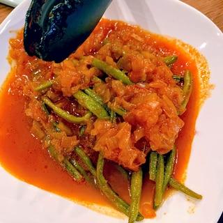 トルコ料理!サヤインゲンのピリ辛炒め煮