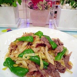 ダイエットレシピ☆しゃぶしゃぶお肉で焼き肉♪