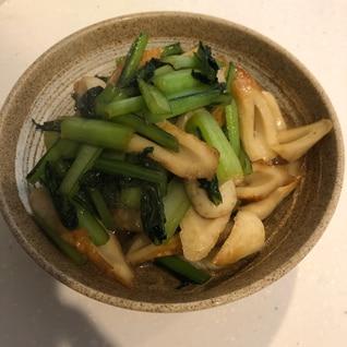 簡単^_^小松菜とちくわの甘辛煮